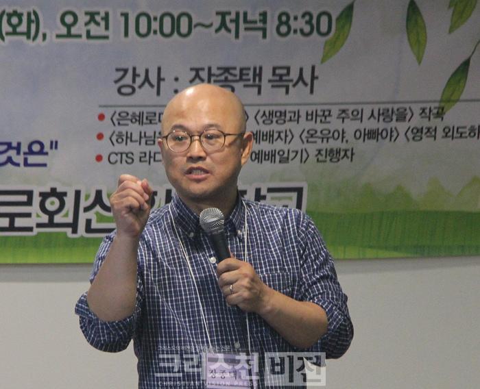 미주장신대 '봄신앙사경회'